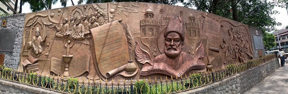 Mirza Ghalib Mural Mumbai India, Courtesy: Wikimedia Commons