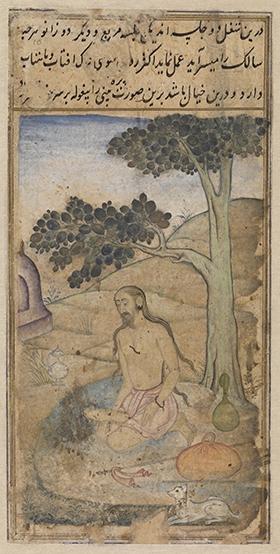 Painting of Yoga Asana Virasana in Persian manuscript
