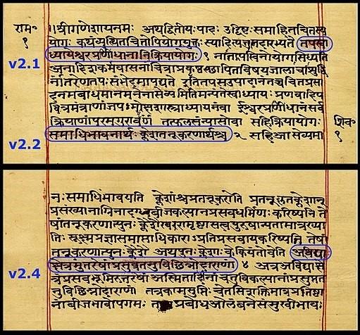 Patanjali Sutras