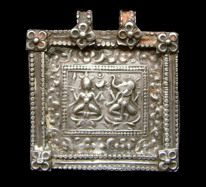 patri amulet, Lord Shiva and Lord Ganesha on a silver amulet. Credit: Wikimedia Commons.