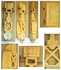 ढोडरोबानाम:कलाकार-साहेबरामटुडू(फोटोःघोसालडांगाबिष्णुबाटीआदिबासीट्रस्टसंग्रहालय,बीरभूम,प.बंगाल, 17अक्टूबर2019)