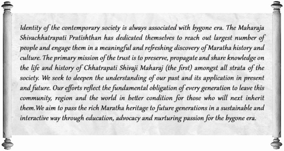 Fig. 2: Mission statement of Maharaja Shivchhatrapati Pratisthan. (Courtesy: Website of Maharaja Shivchhatrapati Pratishtan)
