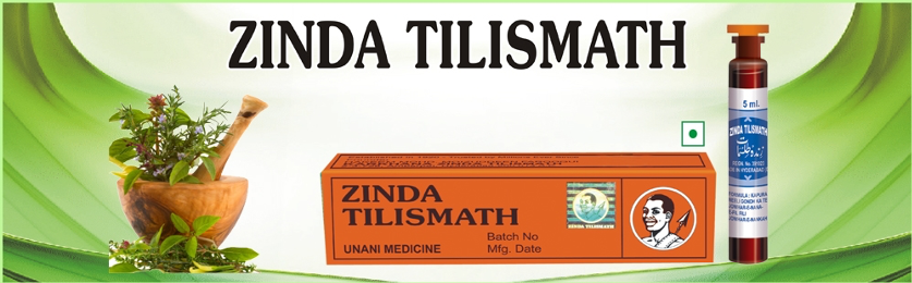 Fig. 3: Zinda Tilismath was initially the name of a remedy used to treat a variety of ailments. This brand name now includes a wide variety of products, but still uses the logo of the African man (Courtesy: 'Smartboy6500', Wikimedia Commons)