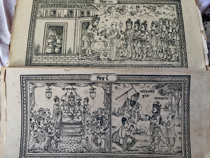 Fig 6: Folio from a printed version of a Kalpasutra text, Shri Neminathji Bhandar temple, Azimganj (Courtesy: Mrinalini Sil)