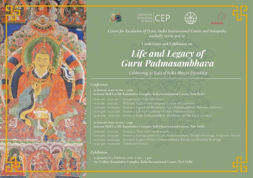 Guru Padmasambhava, Guru Padmasambhava conference, Buddhism, sahapedia