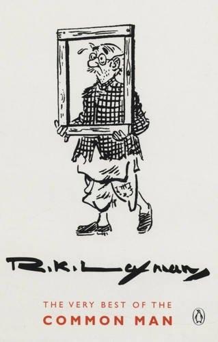 RK Laxman