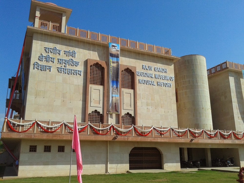 Regional Museum of Natural History Rajasthan Sawai Madho Singh_Gopalsinghal7 - WikimediaCommons