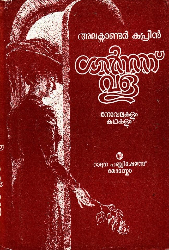 Soviet books 1