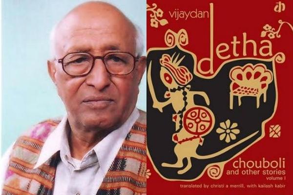 vijaydan detha, bijji, rajasthan folk literature, folklore rajasthan,