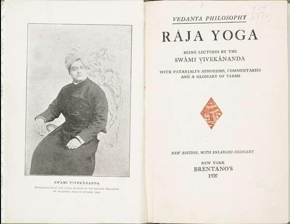 Vivekananda Raja Yoga