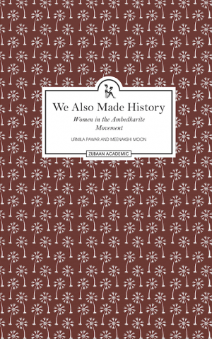Book cover of We Also Made History, published by Zubaan Books