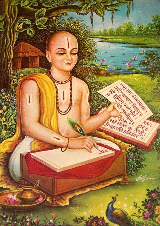 Tulsidas, Indian poet, Ramcharimanas