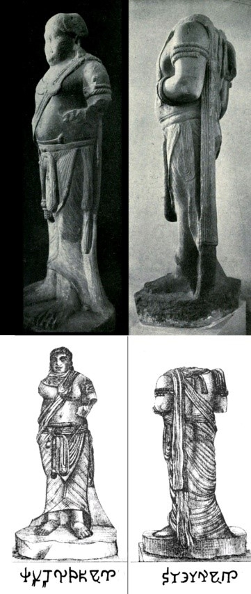 Fig. 2. The two monumental yakshas discovered in Patna (photos and drawings, size: 2 meters tall), and thought to be from the third century BCE. Left statue inscription: 'YakheSanatananda'. Right statue inscription: 'YakheAchusatigika'.  (A. Cunningham, Report of a tour in Bihar and Bengal in 1879-80, Calcutta, 1882, Office of the Superintendent of Government Printing, Vol. XV, Plate II)
