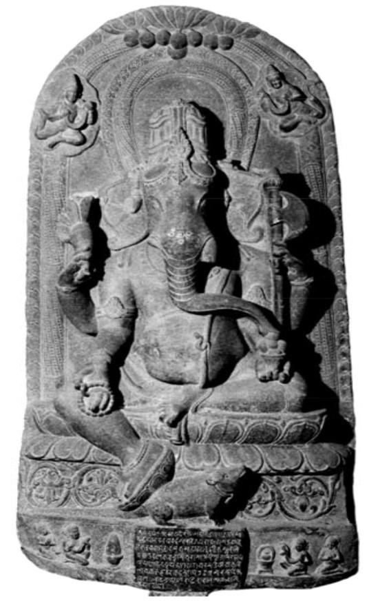 Fig. 6. Narayanpur Vinayaka Image