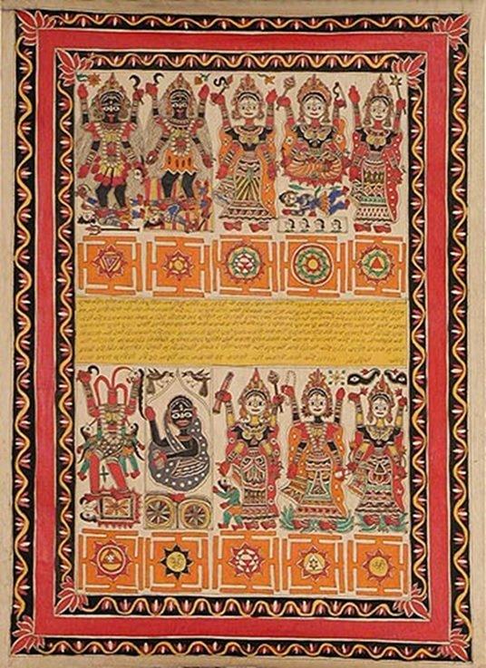 Dasamahavidyas, Devi, Shakti, Durga Puja, Shakta Tantra