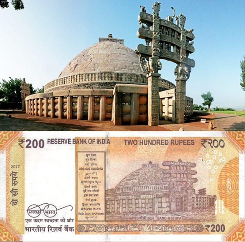 sanchi stupa, sanchi stupa bihar, rs 200 sanchi stupa