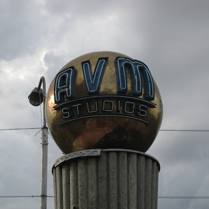 AVM Studios' globe on Arcot Road (Courtesy: Melanie M [CC BY 2.0 (https://creativecommons.org/licenses/by/2.0)])