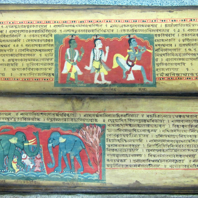 Illustrated folios of a sixteenth century manuscript discovered in Assam.