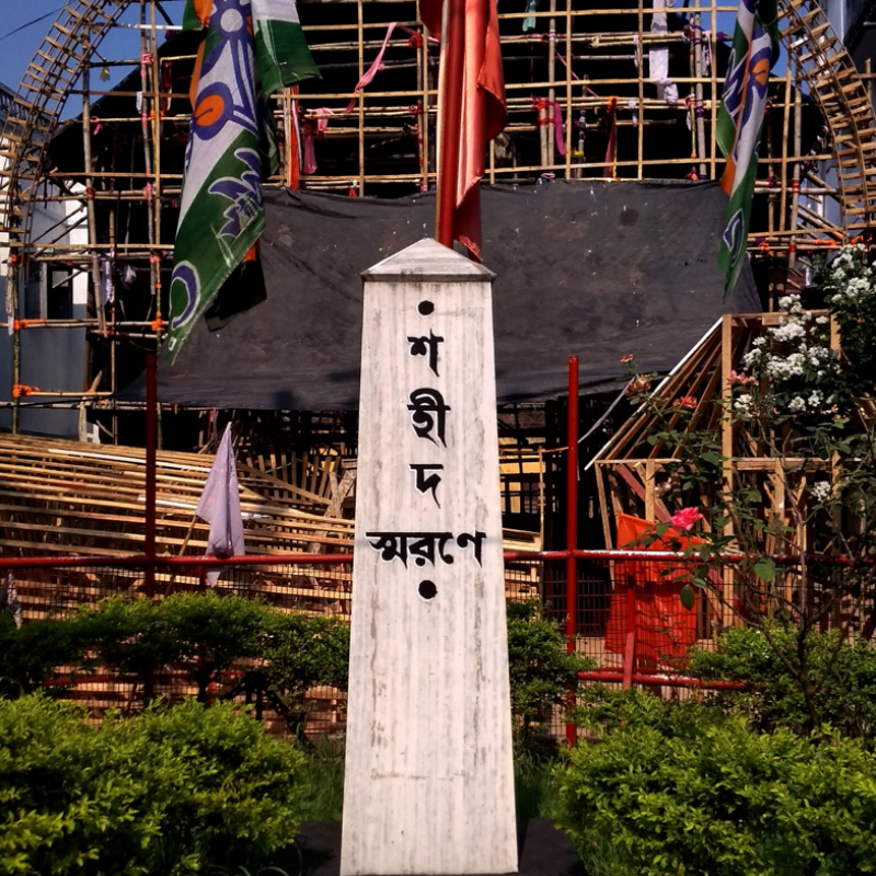Netaji Nagar Colony: A martyr column dedicated to the memories of six men who were killed in 1971 by 'Congress anti-social elements' and CRPF (Courtesy: Priyankar Dey)