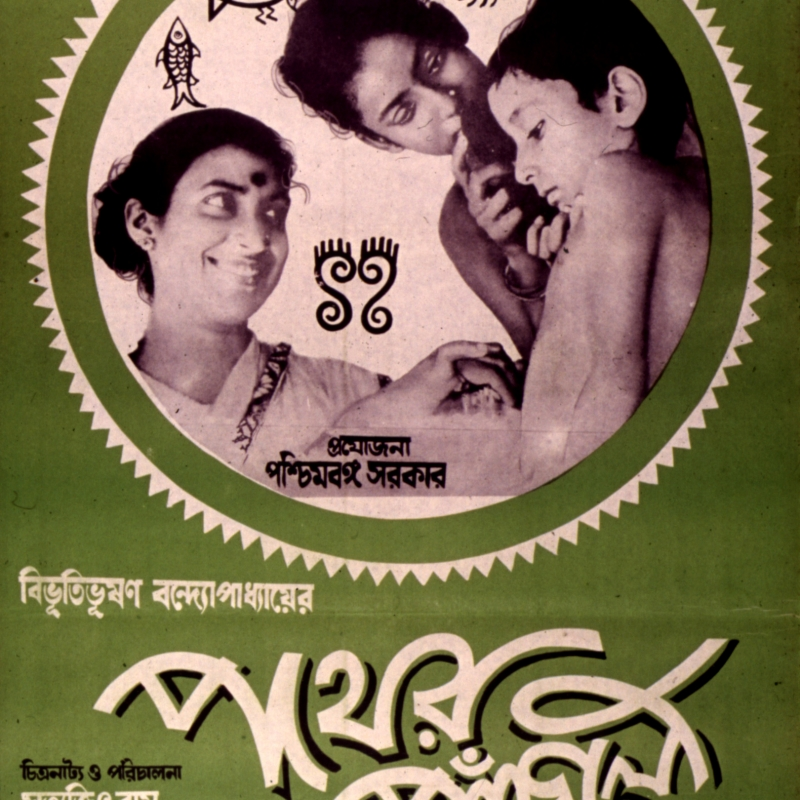 Pather Panchali, 1955, Song of the Little Road
