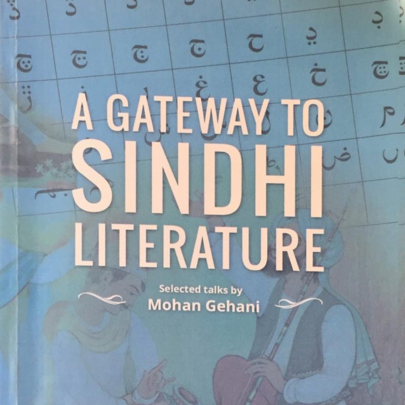 The Post-Partition Sindhi Short Story | Sahapedia