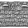 Sohgaura copper plate (Courtesy: Wikipedia.org)