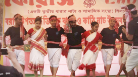 Jhumur Kathinach Utsab 2017 (Photo courtesy: Chorus)