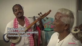 Embedded thumbnail for The Bhawaiya Musical Tradition of West Bengal: A Video Documentary